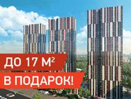 ЖК «Маяковский» м. Водный стадион, Москва,